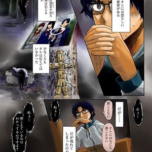 江坂さん1巻・続巻セット