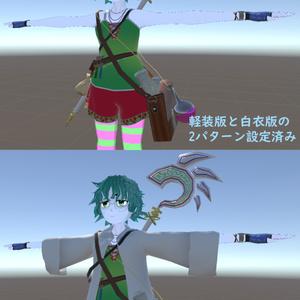 【VRChat向けオリジナル3Dモデル】ケミ子さん