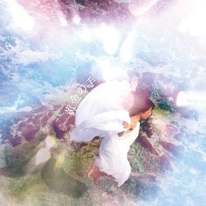 "4thAlbum ""生命のダンス"""