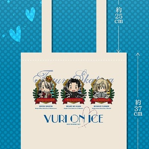 勇利&ヴィクトル&ユリオ肩掛けトートバッグ