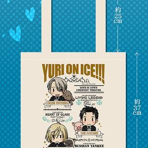 勇利&ヴィクトル&ユリオ肩掛けトートバッグ2