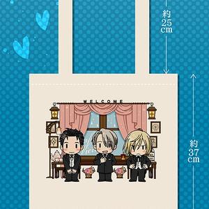 勇利&ヴィクトル&ユリオ肩掛けトートバッグ3
