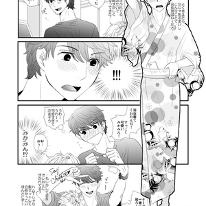 生徒会長と不良の元三上くん(続編1)初デート編
