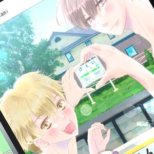 【PDF】生徒会長と元不良の三上くんB