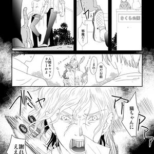 【PDF】山田くんは優しすぎる1