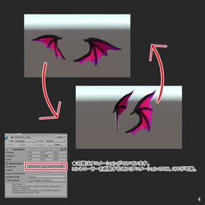 [VRC向け]ヴァンパイア パーツセット(10/28 PSD追加)