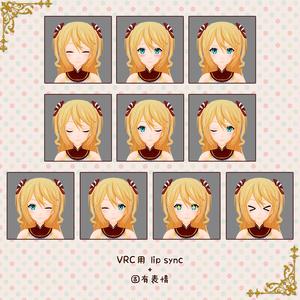 VRChat向け3Dモデル【アプリコット 】