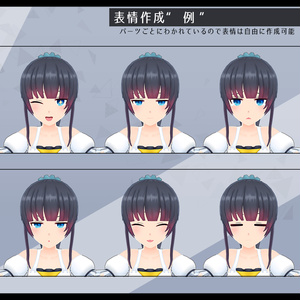 【オリジナル3Dモデル】セィミヤ ポニテワンピース