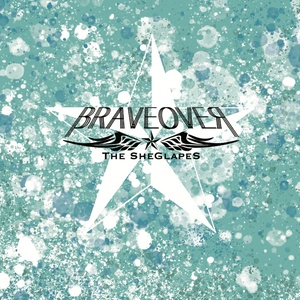 Part of Your World / BRAVEOVER