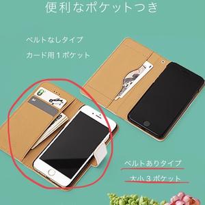猫と肉球のスマホケース (オレンジ) iPhoneケース 手帳型ケース ベルトあり