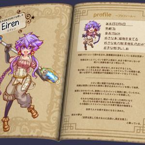 TRAUMEN キャラクター設定&世界設定本