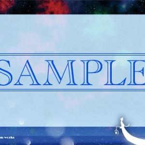 【NEW】 銀河の旅人メモ帳