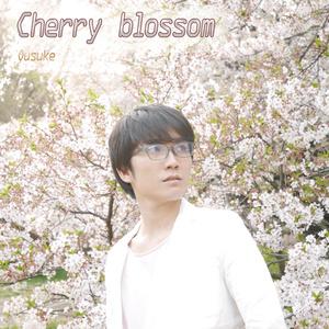 Cherry blossom(ダウンロード版)