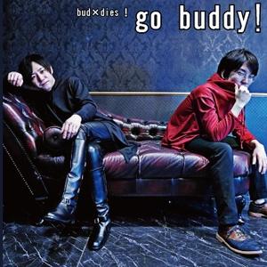 go buddy!通販限定版(CD|パッケージ版|フルMVダウンロードチケット・アクリルキーホルダー付き)