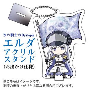 【氷の騎士のDystopia】エルダアクリルスタンド(お出かけ仕様)