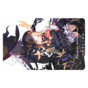 FGO アビゲイルのICカード