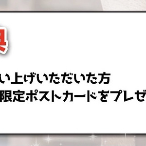 【7種セット】10万人記念チェキ【6種類+secret】