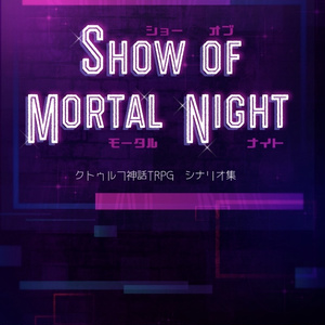 SHOW OF MORTAL NIGHT