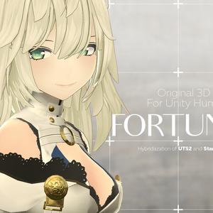 【3Dモデル】「FORTUNA」