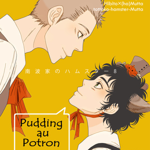 Pudding au Potron