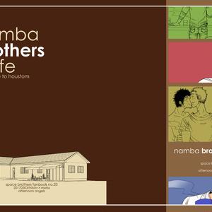 namba brothers cafe