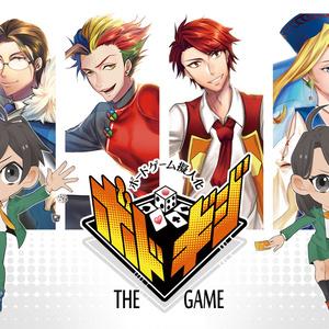 ボドギジ THE GAME Vol1