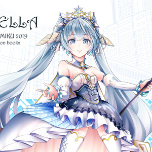 Stella ~ Snow miku 2019 Fun fiction books ~