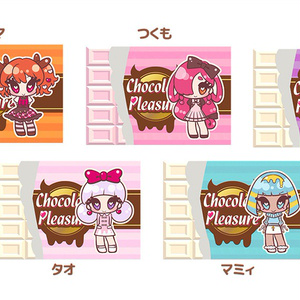 Chocolate Pleasureポストカード