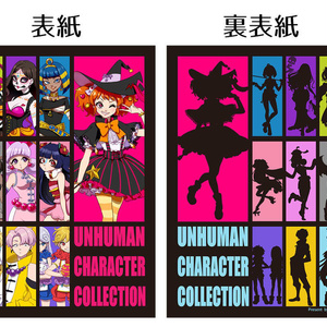 UNHUMAN CHARACTER COLLECTION