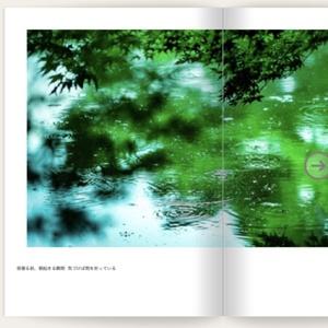 -新海誠監督作品-聖地巡礼photobook
