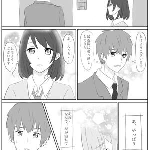 糸-ito-