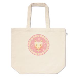 ねこすけ(花)丸-トートバッグ