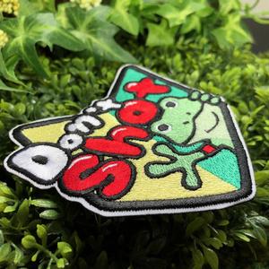 【サバゲパッチ】ビギナーズパッチ カエルver