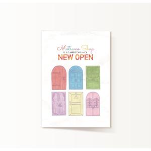 MATSUNO SHOP New Open