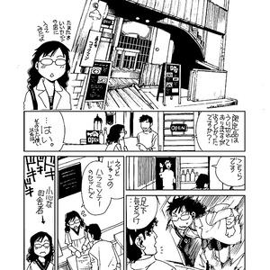 ぬすみ聞きランチ(仮