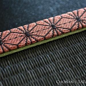 【畳縁】麻の葉模様のミニ畳