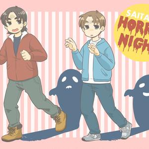 saitama HORROR NIGHT