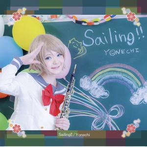 Sailing!!