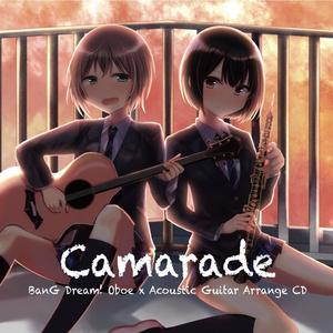 【ダウンロード販売】Camarade