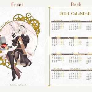 ポスカサイズカレンダー『FouR:Seasons』