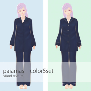 VRoidテクスチャ シルクのパジャマ カラバリ5色