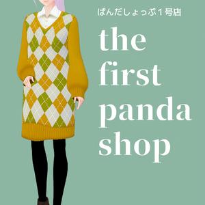 【データ】ぱんだしょっぷのポスター