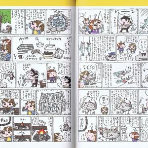 【倉庫から発掘したので超割引でおまけも付けます!】キャラクターとイラストの本『BONte 006』