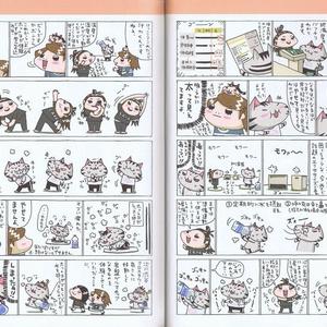 【倉庫から発掘したので超割引でおまけも付けます!】キャラクターとイラストの本『BONte 005』