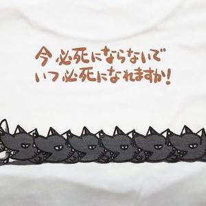 【残りわずか!!】ちびギャラリーTシャツ[ブタピンチ]