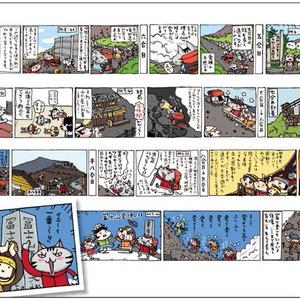 【大特価 100円‼️】旅ボン 富士山編 絵はがきセット