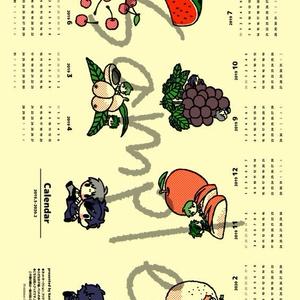 【無配】2019年カレンダー