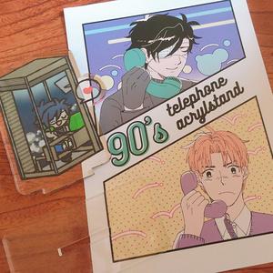 90年代電話アクスタ