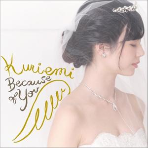 【CD】because of you / くりえみ