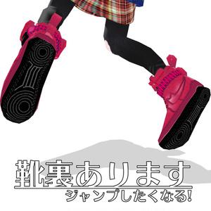 【スキニング済】ハイカットスニーカー